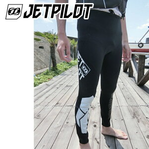【SALE】JA1844 ジェットパイロット JETPILOT MATRIX RACE PANTS マトリックスレースパンツ メンズ ウエットスーツ ジェットスキー