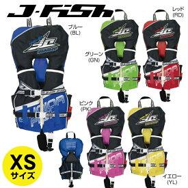 【SALE】JCL-381 ヘッドフロート付 頭 枕 まくら キッズ ライフジャケット子供 ライフベスト ジェットスキー 水遊び 海水浴 プール 救命胴衣