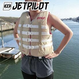 JA8306 ジェットパイロット ナイロンベスト 女性用 ウエイクボード Jetpilot ジェットスキー マリンジェット 水上オートバイ