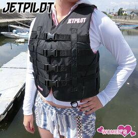 JP8306 ジェットパイロット ナイロンベスト 女性用 ウエイクボード Jetpilot ジェットスキー マリンジェット 水上オートバイ