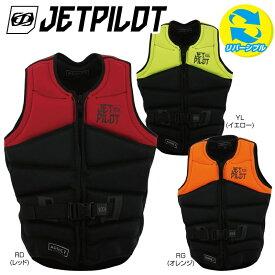 2019新作 JA18297 ジェットパイロット メンズ ADDICT リバーシブル ネオベスト ウエイクボード ライフジャケット Jetpilot SUP
