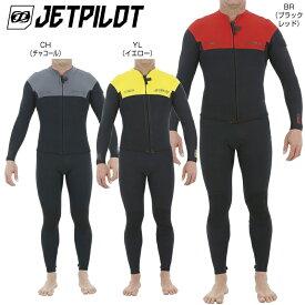 JA19154 2019新作ジェットパイロット VENTURE ベンチャー スーツ ジャケット&ロングジョン 2点セット ウエットスーツ ジェットスキー