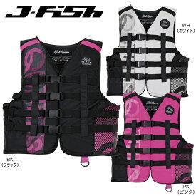 【2019新作】ジェイフィッシュ ライフジャケット クイーン 女性 レディース PWC ジェットスキー 水上バイク 救命胴衣 マリンスポーツ JQL391