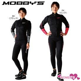【SALE】 モビーズ ウエットスーツ レディース JS-2000 ジェットスキー 水上バイク 女性 マリンウエア PWC ロングパンツ セパレート