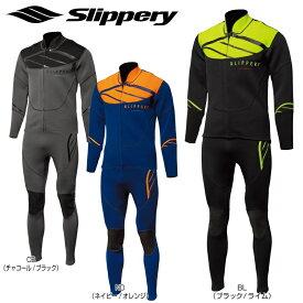 【2019新作】スリップリー BREAKER ブレイカースーツ ウエットスーツ ツーピース ジェットスキー ウエイクボード 水上バイク スリッパリー slippery メンズ