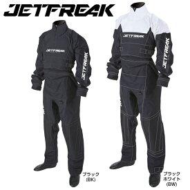 ドライスーツ ソックスタイプ 完全防水 JETFREAK 小用ファスナー仕様 ジェットスキー ボート ヨット 水上バイク ファブリックドライスーツ