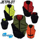 【2021新作】ジェットパイロット JA20297 メンズ ADDICT リバーシブル ウエイクボード ライフジャケット Jetpilot wa…