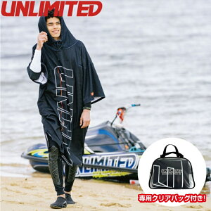 ポンチョ 着替タオル メンズ サーフィン SUP ジェットスキー ビンテージ風 アンリミテッドサーフ プール 海水浴 バスタオル