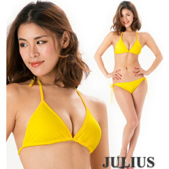 ■Eyes Princess beach triangle bikini (with a chest pad) swimsuit / yellow / yellow to take