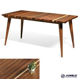 ダイニングテーブル 幅80 幅120 幅130 幅140 幅150 幅160 オーク ウォールナット 無垢 食卓 ダイニング 天然木 レンガ調 しましま ストライプ モザイク テーブル 単品 送料無料 大川家具