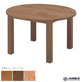 サイズオーダー対応 ダイニングテーブル 丸 無垢 ウォールナット オーク 食卓テーブル 4人用 PCデスク 会議テーブル 長机 天然木 木製 北欧 おしゃれ シンプル 幅80cm 国産 日本製 大川家具 新築 引越し