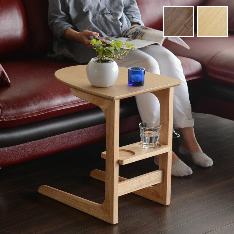 サイドテーブル 北欧 天然木 収納 折りたたみ テーブル 幅37 ナチュラル ブラウン コンパクトテーブル コーヒーテーブル ソファテーブル 棚付き 一人暮らし 新生活 リビングテーブル 送料無料 おしゃれ 西海岸 シンプル モダン