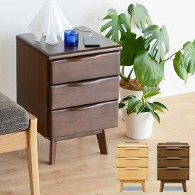 サイドテーブル 引出付きナイトテーブル 29×45cm 机 コンパクト 木製コンセント付 USB 付き 木製 無垢 アルダー ナチュラル ブラウン ナイトチェスト 幅36cm 天然木 天板コンセント付き 完成品 ライト ブラウン ダークブラウン