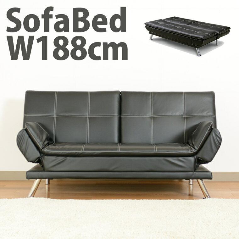 ソファーベッド ソファ sofa ベッド bed 1色対応 ソファー ベッド ブラック PVC 革張り リクライニング モダン 男前 インテリア シンプル 黒 レザー 3人掛け 188cm