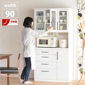 食器棚 キッチン収納 完成品 日本製 レンジ台 ホワイト ダークブラウン 大容量 収納 食器 整理 オープン 良品 好きに