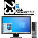【フルHD 23インチ液晶ディスプレイ付】第4世代 Core i3 Windows10 64bit 4GBメモリ DVDマルチ 店長おすすめ DELL OPT…