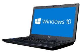 【中古パソコン】♪【Windows10 64bit搭載】【webカメラ搭載】【HDMI端子搭載】【テンキー付】【Core i5 3230M搭載】【メモリー4GB搭載】【HDD500GB搭載】【W-LAN搭載】【DVDマルチ搭載】 acer TravelMate P453M-W54D (1806936)
