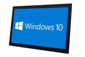 【中古パソコン】【一体型PC】【Windows10 64bit搭載】【HDMI端子搭載】【Core i3 4005U搭載】【メモリー4GB搭載】【HDD1TB搭載】【W-LAN搭載】 SONY SVT21217DJB (1292727)