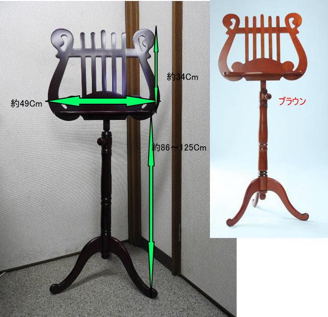 ■譜面台 高級木製譜面台 PT-2 (ハープ)