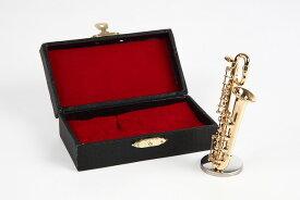 バリトンサックス(Baritone Saxophone) 1/12サイズ