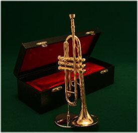 ミニチュア楽器 トランペット 1/4サイズ