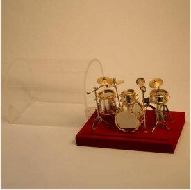 ■ミニチュア楽器 ドラムセット 1/14サイズ
