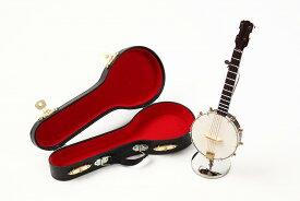 ■ミニチュア楽器 バンジョー 14Cm,15cm