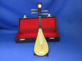 ■ミニチュア楽器 中国琵琶 20cm