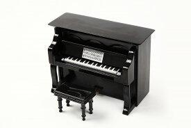 ミニチュア楽器 アップライトピアノ  黒