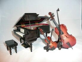 ミニチュア ピアノ三重奏  Aセット