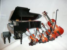 ミニチュア ピアノ五重奏