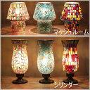 【Mille Glass Table Lamp】ヨーロッパ 風★ミルグラス ★モザイク テーブルランプ★