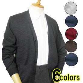 Men's ハイゲージ カーディガン ウォッシャブル ウール100% ウールマーク付き 12ゲージ 6色