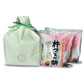 お米のギフト<お米とお餅>【特別栽培米】山形県庄内産コシヒカリ3kg+秋田の切り餅2袋 ギフトに最適、良質なお米