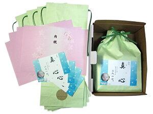 出産内祝いギフトキッド 自分で作る体重米 Baby 米ビー(ベイビーベイビー)  お米以外のものがすべて揃う 米袋・ラベル・熨斗紙・箱のセット