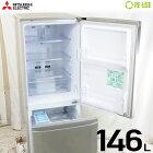 【中古】訳あり特価品 三菱 冷蔵庫 2ドア 146L ファン式 MR-P15X-S 右開き 京都在庫 DD2179
