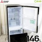 【中古】三菱 冷蔵庫 2ドア 146L ファン式 MR-P15Y-B 右開き 京都在庫 DE3098
