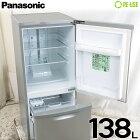 【中古】Panasonic 冷蔵庫 2ドア 138L ファン式 2017年製 NR-B14AW-S 右開き 京都在庫 DE3099