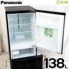 【中古】訳あり特価品 Panasonic 冷蔵庫 2ドア 138L ファン式 2016年製 NR-BW149C-K 右開き 京都在庫 DE3100