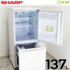 【中古/屋内搬入付】美品 SHARP 冷蔵庫 2ドア 137L ファン式 SJ-D14B-W 付替左右開き 静岡在庫 JD0469