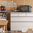 0009eg【 幅110 】【 上段引出し3杯 】ホワイト 艶だし つやあり  ステンレス キッチン カウンター 収納 レンジ台 棚…