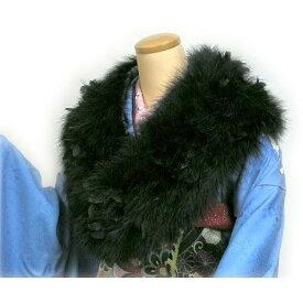 和装 ショール 成人式 振袖に ふわふわフェザー(白鳥 スワン:ブラック)羽毛 フェザー ストール 和洋兼用箱入り