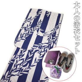 大人の浴衣4点セット 高級紅梅織(ツバメ柄:紺:M寸)日本製生地 衿芯付