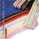 夏用 正絹 絽 帯揚げ レース 帯締め 帯〆 セット(全17色) 【ゆうパケットOK】3セットまで可