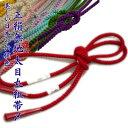 正絹 太目 丸組 帯締め・帯〆(全30色)1〜18番 【ゆうパケットOK】6本まで可 レディース 和装小物 着付け小物 和服 …