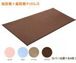 低反発+高反発マットレス6cm厚シングルベッドパッド