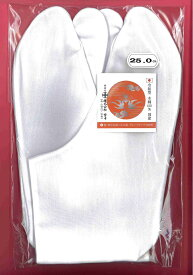 【2】令和型グレードアップ「新・皆中足袋(ネル裏)」白足袋