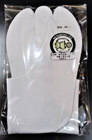 【新910】「新・皆中足袋(晒裏・薄ネル底)」令和型グレードアップ白足袋