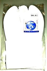 【3】 武士道(晒裏)ノーアイロン白足袋 令和型グレードアップ商品