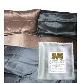 送料無料 ダブル シルク掛布団カバ−継ぎ目なし シルク 掛 布団カバ−
